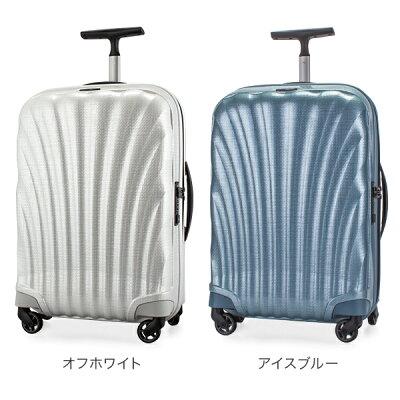 Samsonite(サムソナイト)おすすめのブランドスーツケース4