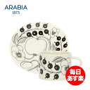 【10%OFFクーポン】Arabia アラビア 北欧食器ブラックパラテ...