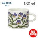 Arabia アラビア KETO-ORVOKKI ケト オルヴォッキ cup カップ 0.18l 180ml 1016552 北欧食器 コーヒー ティー 新生活