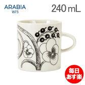 アラビア Arabia 240mL パラティッシ マグカップ 1021003 ブラック Paratiisi mug black seasonal 北欧