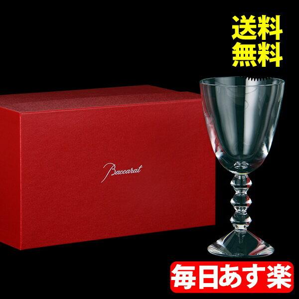 Baccarat (バカラ) ベガ ゴブレットグラス 320cc 1365102 VEGA GLASS 2 クリア