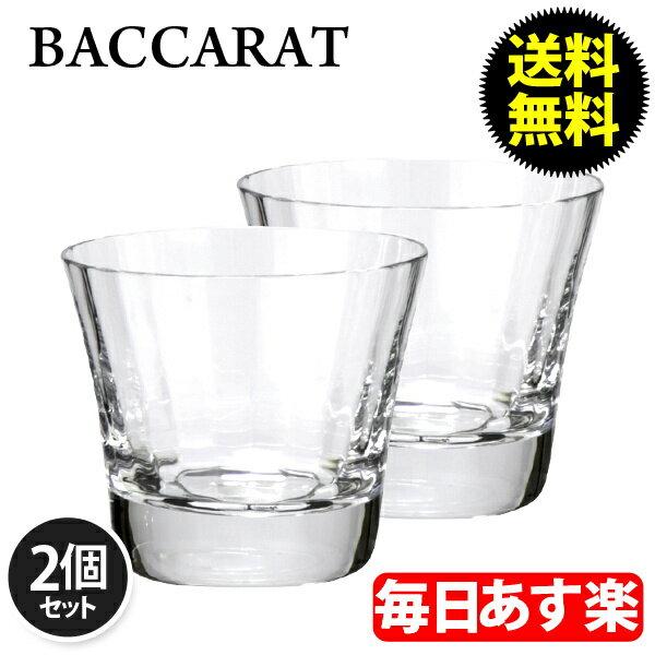 Baccarat (バカラ) ミルニュイ ペアグラス (2個セット) タンブラー 2105395 MILLE NUITS TUMBLER 3X2 クリア