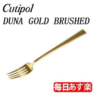 【10%OFFクーポン】 Cutipol ...