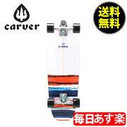 Skateboards カーバースケートボード