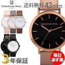 【3年保証】 クリスチャンポール Christian Paul 腕時計 RAW ユニセックス 43mm レザー Raw Collection ボーイズ レディース メンズ 革ベルト アウトレット