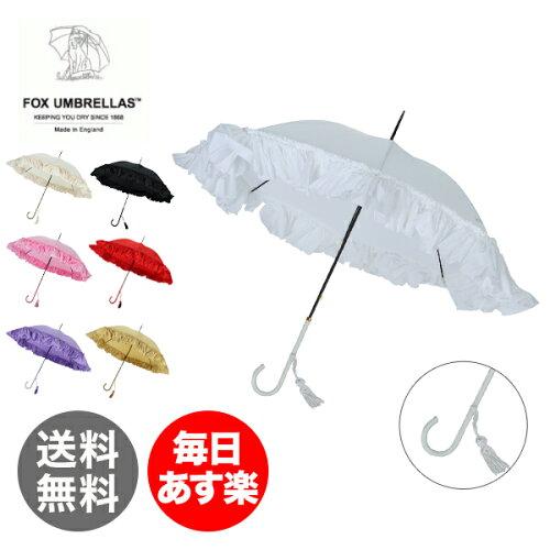 Fox Umbrellas フォックス アンブレラズ (FoxUmbrellas) WL9 スリムレザークルックハンドル FOX-...