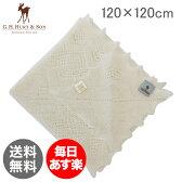 ジーエイチハートアンドサン おくるみ ベビーショール メリノウールショール ベビー アフガン ブランケット ホワイト W125X/54 G. H. Hurt & Son Baby Shawls Super Fine Merino Wool Christening Shawl