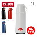 楽天Helios ヘリオス エレガンス Elegance 1.0L ガラス製卓上魔法瓶 (卓上ポット 保温 保冷)