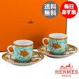 Hermes (エルメス) シエスタアイランド (シェスタアイランド) Siesta Island コーヒーカップ&ソーサセット 012717P