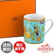Hermes (エルメス) シエスタアイランド (シェスタアイランド) Siesta Island マグカップ 012734P1