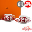 Hermes エルメス ガダルキヴィール Tea cup and saucer ティーカップ&ソーサー 16ml 011016P 2個セット