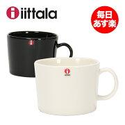 イッタラ マグカップ ティーマ ブランド インテリア デザイン コーヒー