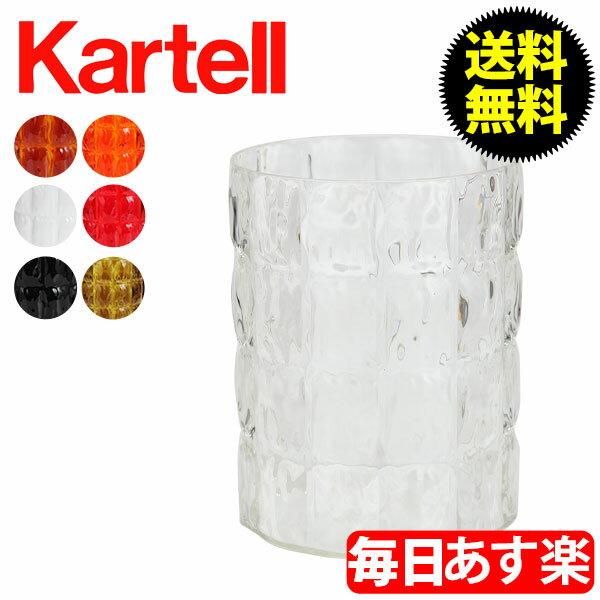カルテル 収納かご マラッセ 23.0 × 30.0cm 230 × 300mm 花瓶 ゴミ箱 傘立て デザイン インテリア お洒落 1225 Kartell Matelasse Crystal