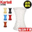 Kartell (カルテル) EU正規品 ストーン STONE 8800 スツール 椅子 チェア