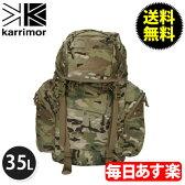 karrimor カリマー Backpack バックパック SF Sabre 35 SF セーバー35 Multicam マルチカム 35L M003M1 リュックサック ミリタリー
