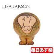 リサラーソン ライオン ミディアム オブジェ インテリア LisaLarson