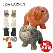 リサラーソン ミニケンネル オブジェ インテリア LisaLarson Minikennel