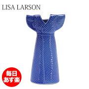 リサラーソン LisaLarson