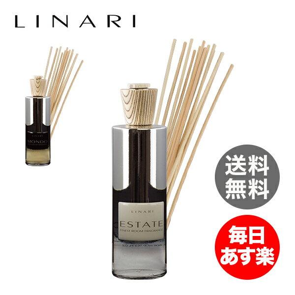 Linari リナーリ Diffusers ディフューザー light col. sticks (500ml) エスタータ モンド Clear クリア 6195007 アロマフレグランス 香り
