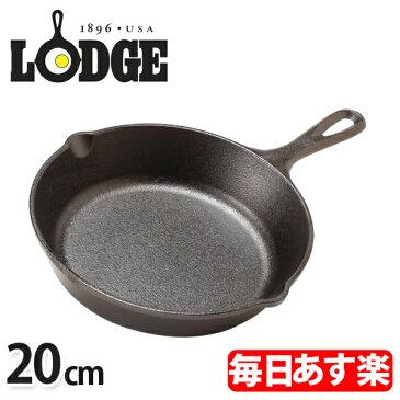 Lodge ロッジ ロジック スキレット 8インチ L5SK3 Lodge Logic Skillet フライパン グリルパン アウトドア 新生活