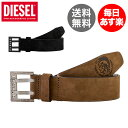 ディーゼル Diesel レザー ベルト メンズ BIT 牛革 X03...