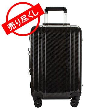 【赤字売切り価格】ゼロハリバートン ZERO HALLIBURTON スーツケース 31L カーボンファイバー キャリーオン 4輪 スピナー トラベルケース ZCB19-Stealth ブラック Carbonfiber Carry-On 4-wheel Spinner Travel Case Black アウトレット