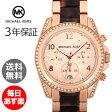 マイケルコース 腕時計 レディース ブレア ローズゴールド ウォッチ ファッション アクセサリー MK5859 Michael Kors Wrist watch Ladies Blair