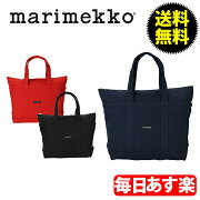 マリメッコ トートバッグ クラシック キャンバス デザイン ブランド