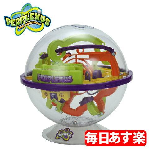 PERPLEXUS パープレクサス Perplexus Original パープレクサス オリジナル 知育玩具 3D立体迷路