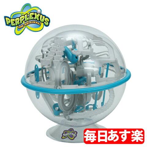 PERPLEXUS パープレクサス Perplexus Epic パープレクサス エピック 知育玩具 3D立体迷路