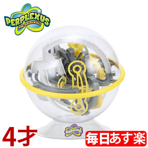 PERPLEXUS パープレクサス Perplexus Rookie パープレクサス ルーキー 4才以上 BL200 知育玩具 3D立体迷路 食品検査済み