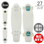 スケート Skateboards スケボー シリーズ ニッケル クルーザー コンプリート