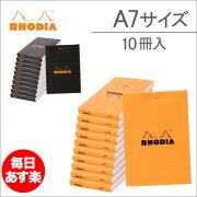 ロディア・ブロック ブロックロディア ブロック オレンジ ブラック
