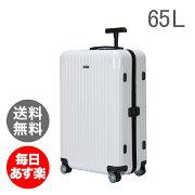 ホイール キャララホワイト スーツケース