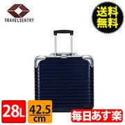 ビジネス ホイール スーツケース Multiwheel