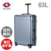 MULTIWHEEL スーツケース キャリーバッグ