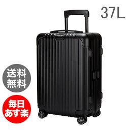【28日まで 20%OFF】 リモワ RIMOWA サルサ 37L 4輪 810.53.32.4 キャビンマルチホイール キャリーバッグ マットブラック SALSA Cabin MultiWheel Matte Black スーツケース