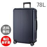 【E-Tag】 電子タグ RIMOWA リモワ 810.70.39.4 サルサ SALSA 4輪MultiWheel matte blue マットブルー スーツケース 78L