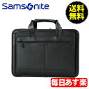 SAMSONITE サムソナイト Leather Business レザービジネス Expandable Leather Business Case エクスパンダブル レザーブリーフケース Black ブラック 43118-1041 ビジネスバッグ パソコンケース ブリーフケース 1年保証