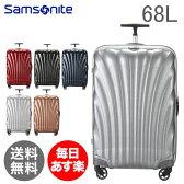 サムソナイト SAMSONITE スーツケース コスモライト3.0 スピナー69 68L 旅行 出張 海外 V22 73350 COSMOLITE 3.0 SPINNER 69/25 FL2 1年保証