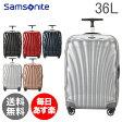 サムソナイト SAMSONITE スーツケース コスモライト3.0 スピナー55 36L 旅行 出張 海外 V22 73349 COSMOLITE 3.0 SPINNER 55/20 FL2 1年保証