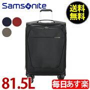 サムソナイト ビーライト スピナー スーツケース キャリー