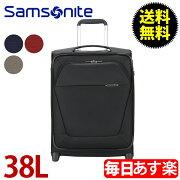 サムソナイト ビーライト スーツケース キャリー