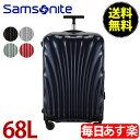 サムソナイト SAMSONITE ライトロック スピナー 68L Lite-Locked 69/25 56763 スーツケース キャリーケース 1年保証