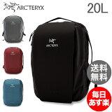 アークテリクス Arc'teryx リュック ブレード 20 バックパック 20L 16179 Blade 20 Backpack メンズ レディース 通勤 通学 デイパック 旅行