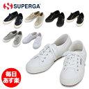 【5%OFFクーポン】【お盆もあす楽】スペルガ Superga スニー...