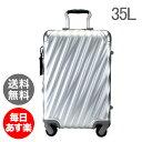 【最大1,000円クーポン】トゥミ TUMI スーツケース 35L 4...