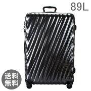 スーツケース エクステンデッド・トリップ・パッキングケース ブラック
