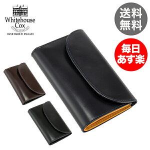 ホワイトハウスコックス Whitehouse Cox 財布 三つ折り財布 小銭入れ付き ブライドルレザー S7660 Three Fold Purse Bridle Leather メンズ レディース