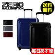 ZEROHALLIBURTON Zero Air Collection II 22 Carry on 4 Wheel Spinner Travel Case